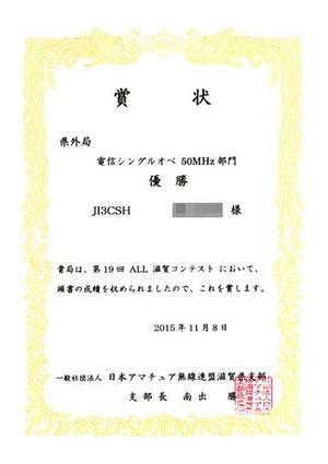 20151114_0001