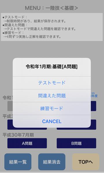 20201020_0014