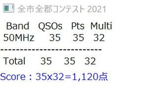 20211010_0002